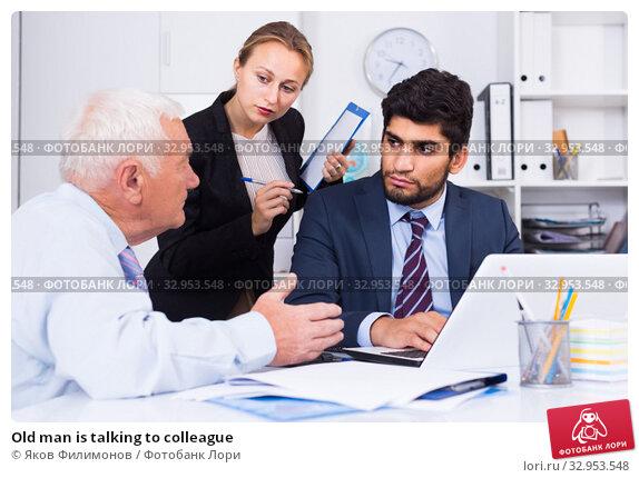 Old man is talking to colleague. Стоковое фото, фотограф Яков Филимонов / Фотобанк Лори