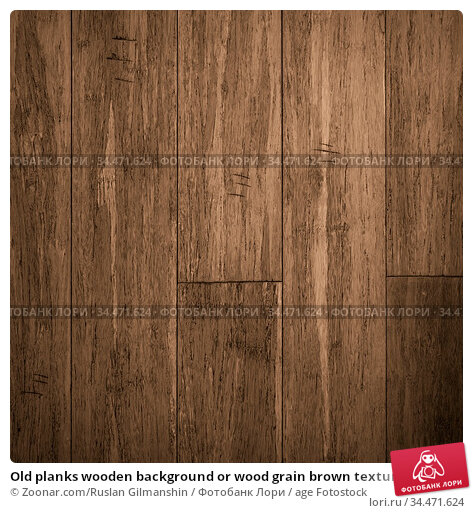 Old planks wooden background or wood grain brown texture. Стоковое фото, фотограф Zoonar.com/Ruslan Gilmanshin / age Fotostock / Фотобанк Лори