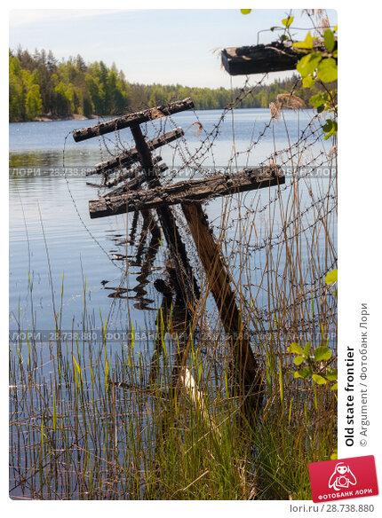 Купить «Old state frontier», фото № 28738880, снято 30 мая 2009 г. (c) Argument / Фотобанк Лори
