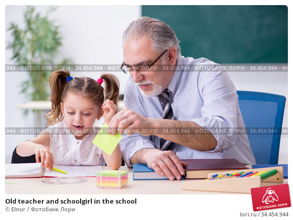 Old teacher and schoolgirl in the school. Стоковое фото, фотограф Elnur / Фотобанк Лори