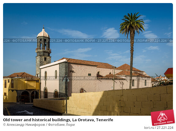 Купить «Old tower and historical buildings, La Orotava, Tenerife», фото № 27221224, снято 13 января 2017 г. (c) Александр Никифоров / Фотобанк Лори