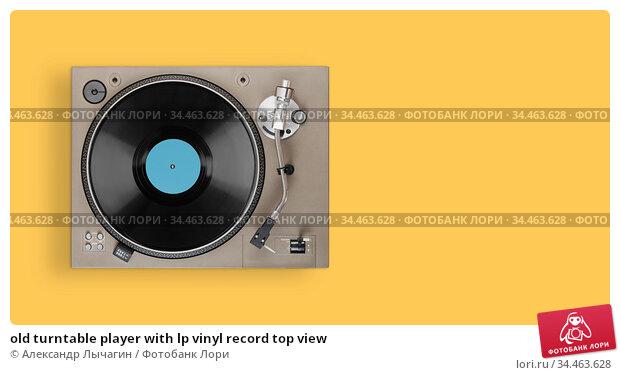old turntable player with lp vinyl record top view. Стоковое фото, фотограф Александр Лычагин / Фотобанк Лори