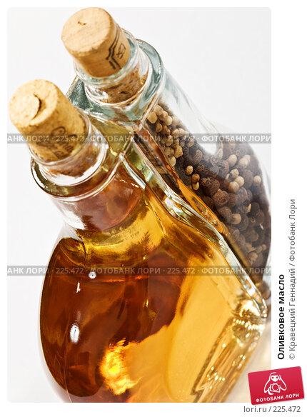 Купить «Оливковое масло», фото № 225472, снято 8 января 2005 г. (c) Кравецкий Геннадий / Фотобанк Лори