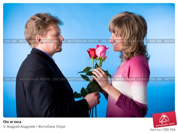 Он и она, фото № 250104, снято 26 мая 2007 г. (c) Андрей Андреев / Фотобанк Лори