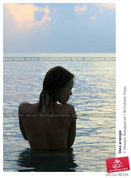 Она и море, фото № 80516, снято 6 сентября 2007 г. (c) Михаил Мандрыгин / Фотобанк Лори