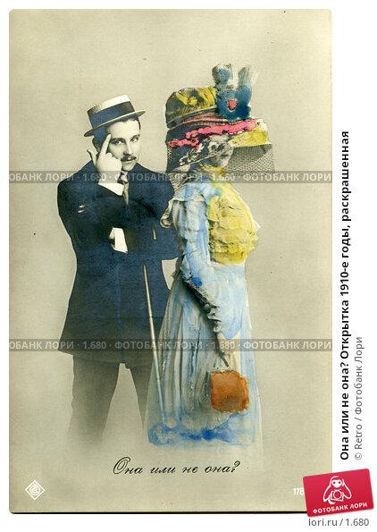 Она или не она? Открытка 1910-е годы, раскрашенная, фото № 1680, снято 26 марта 2017 г. (c) Retro / Фотобанк Лори