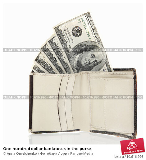One hundred dollar banknotes in the purse. Стоковое фото, фотограф Anna Omelchenko / PantherMedia / Фотобанк Лори