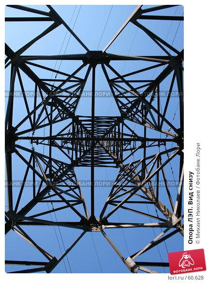 Купить «Опора ЛЭП. Вид снизу», фото № 60628, снято 11 июля 2007 г. (c) Михаил Николаев / Фотобанк Лори