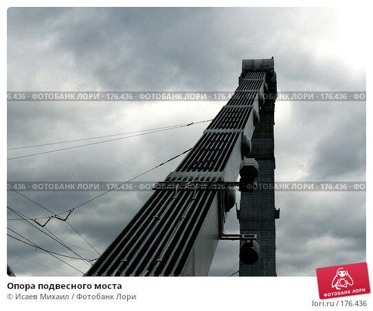 Опора подвесного моста, фото № 176436, снято 15 сентября 2007 г. (c) Исаев Михаил / Фотобанк Лори