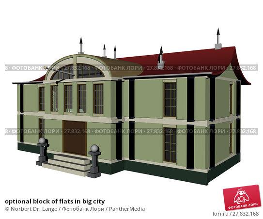 Купить «optional block of flats in big city», фото № 27832168, снято 21 октября 2018 г. (c) PantherMedia / Фотобанк Лори