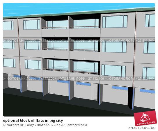 Купить «optional block of flats in big city», фото № 27832300, снято 16 октября 2018 г. (c) PantherMedia / Фотобанк Лори