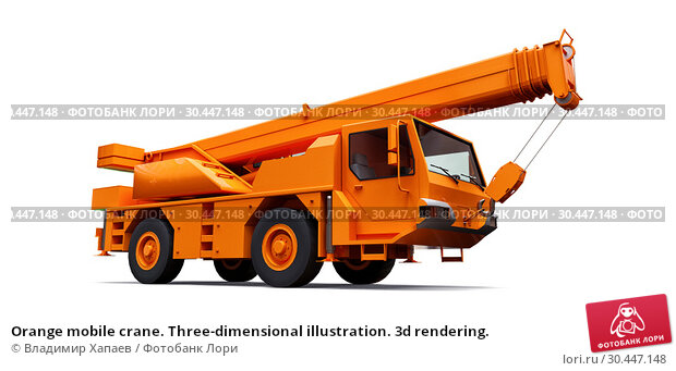 Купить «Orange mobile crane. Three-dimensional illustration. 3d rendering.», иллюстрация № 30447148 (c) Владимир Хапаев / Фотобанк Лори