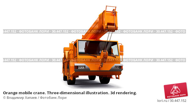 Купить «Orange mobile crane. Three-dimensional illustration. 3d rendering.», иллюстрация № 30447152 (c) Владимир Хапаев / Фотобанк Лори