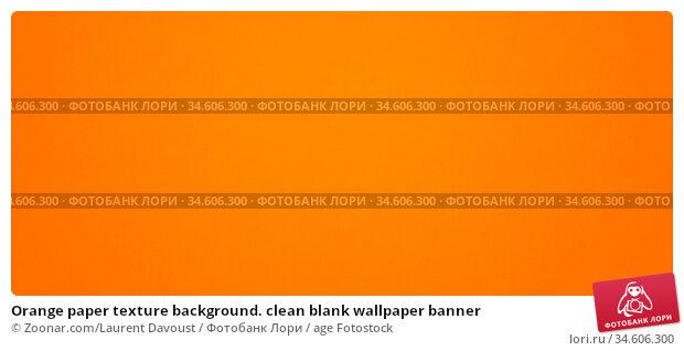 Orange paper texture background. clean blank wallpaper banner. Стоковое фото, фотограф Zoonar.com/Laurent Davoust / age Fotostock / Фотобанк Лори