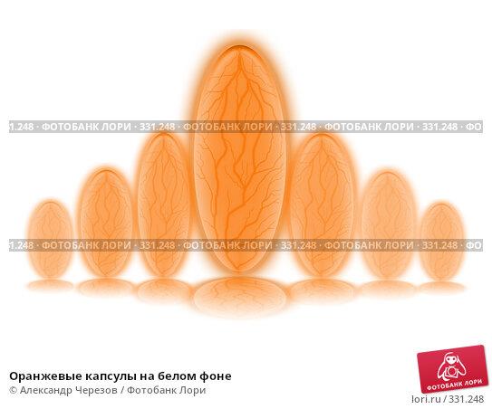 Оранжевые капсулы на белом фоне, фото № 331248, снято 21 августа 2017 г. (c) Александр Черезов / Фотобанк Лори