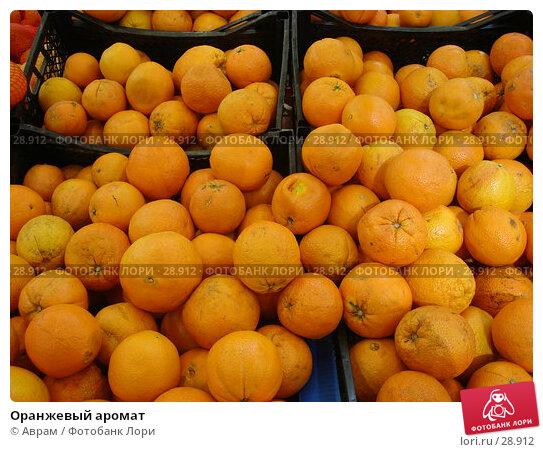 Оранжевый аромат, фото № 28912, снято 1 апреля 2007 г. (c) Аврам / Фотобанк Лори