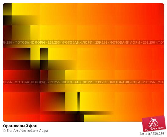 Оранжевый фон, иллюстрация № 239256 (c) ElenArt / Фотобанк Лори