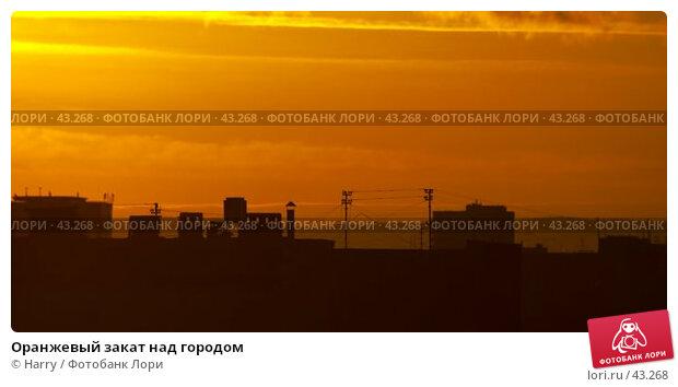 Оранжевый закат над городом, фото № 43268, снято 31 октября 2005 г. (c) Harry / Фотобанк Лори