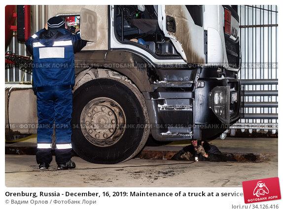 Купить «Orenburg, Russia - December, 16, 2019: Maintenance of a truck at a service station», фото № 34126416, снято 16 декабря 2019 г. (c) Вадим Орлов / Фотобанк Лори