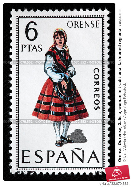 Orense, Ourense, Galicia, woman in traditional fashioned regional costume, postage stamp, Spain, 1969. (2011 год). Редакционное фото, фотограф Ivan Vdovin / age Fotostock / Фотобанк Лори