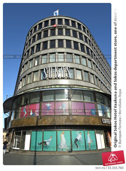 Купить «Original Sokos Hotel Vaakuna and Sokos department store, one of most beautiful landmarks of Helsinki», фото № 33333760, снято 30 июня 2019 г. (c) Валерия Попова / Фотобанк Лори