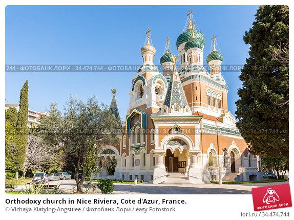 Orthodoxy church in Nice Riviera, Cote d'Azur, France. Стоковое фото, фотограф Vichaya Kiatying-Angsulee / easy Fotostock / Фотобанк Лори