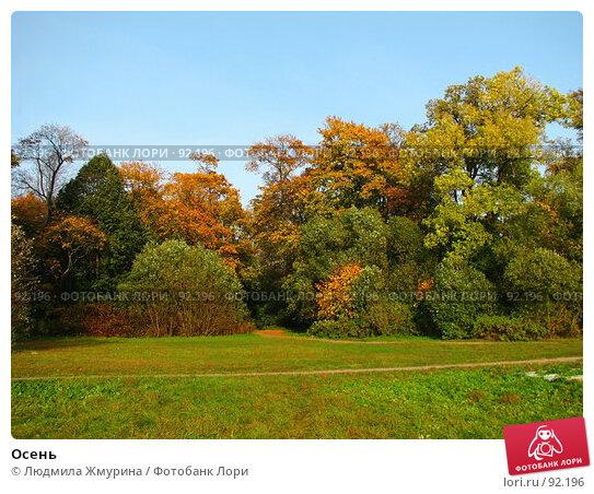 Осень, фото № 92196, снято 10 октября 2005 г. (c) Людмила Жмурина / Фотобанк Лори
