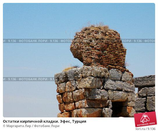 Остатки кирпичной кладки. Эфес, Турция, фото № 9136, снято 9 июля 2006 г. (c) Маргарита Лир / Фотобанк Лори