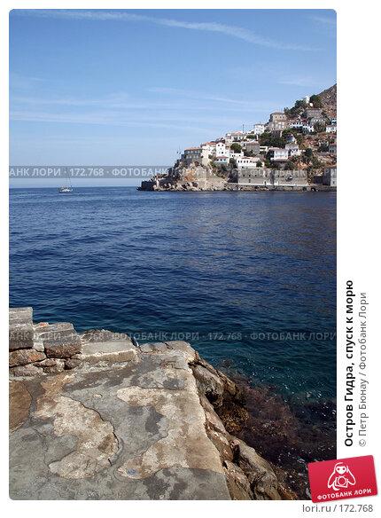 Остров Гидра, спуск к морю, фото № 172768, снято 7 октября 2007 г. (c) Петр Бюнау / Фотобанк Лори