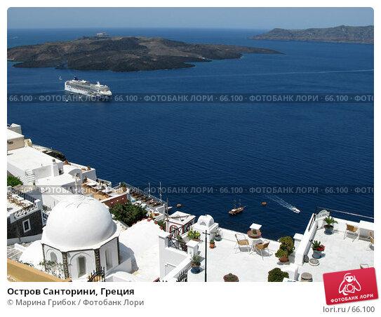 Купить «Остров Санторини, Греция», фото № 66100, снято 8 июня 2007 г. (c) Марина Грибок / Фотобанк Лори