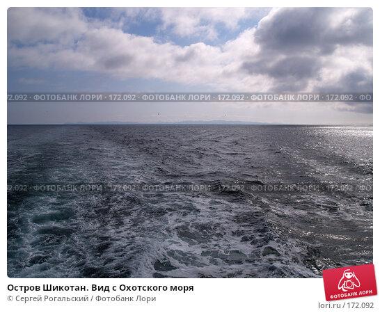 Остров Шикотан. Вид с Охотского моря, фото № 172092, снято 24 января 2017 г. (c) Сергей Рогальский / Фотобанк Лори