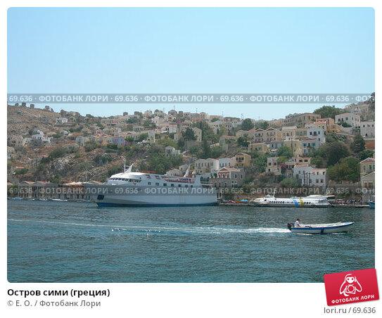 Остров сими (греция), фото № 69636, снято 1 августа 2007 г. (c) Екатерина Овсянникова / Фотобанк Лори