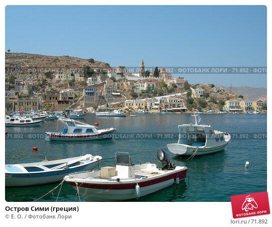 Остров Сими (греция), фото № 71892, снято 1 августа 2007 г. (c) Екатерина Овсянникова / Фотобанк Лори