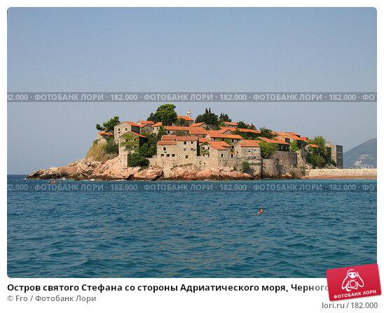 Остров святого Стефана со стороны Адриатического моря, Черногория, фото № 182000, снято 28 июня 2017 г. (c) Fro / Фотобанк Лори