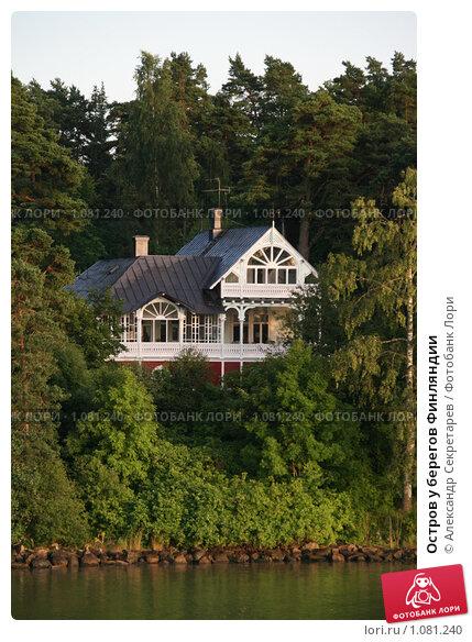 Купить «Остров у берегов Финляндии», фото № 1081240, снято 2 августа 2009 г. (c) Александр Секретарев / Фотобанк Лори