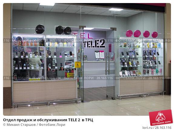 Купить «Отдел продаж и обслуживания TELE 2  в ТРЦ», фото № 28163116, снято 9 марта 2018 г. (c) Михаил Старшов / Фотобанк Лори