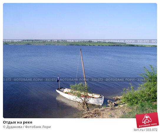 Отдых на реке, фото № 333072, снято 15 июня 2008 г. (c) Дудакова / Фотобанк Лори