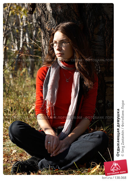 Отдыхающая девушка, фото № 138068, снято 23 сентября 2006 г. (c) Serg Zastavkin / Фотобанк Лори