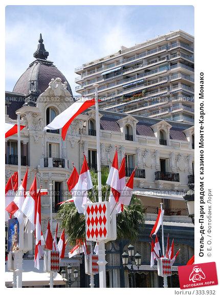 Отель-де-Пари рядом с казино Монте-Карло. Монако, фото № 333932, снято 14 июня 2008 г. (c) Екатерина Овсянникова / Фотобанк Лори