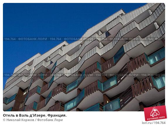 Отель в Валь д'Изере. Франция., фото № 194764, снято 31 января 2008 г. (c) Николай Коржов / Фотобанк Лори