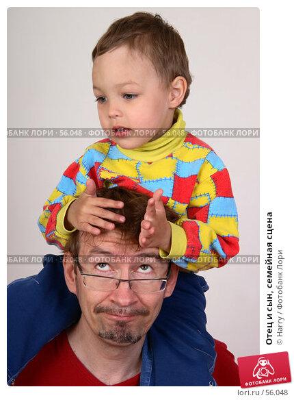 Отец и сын, семейная сцена, фото № 56048, снято 4 июня 2007 г. (c) Harry / Фотобанк Лори