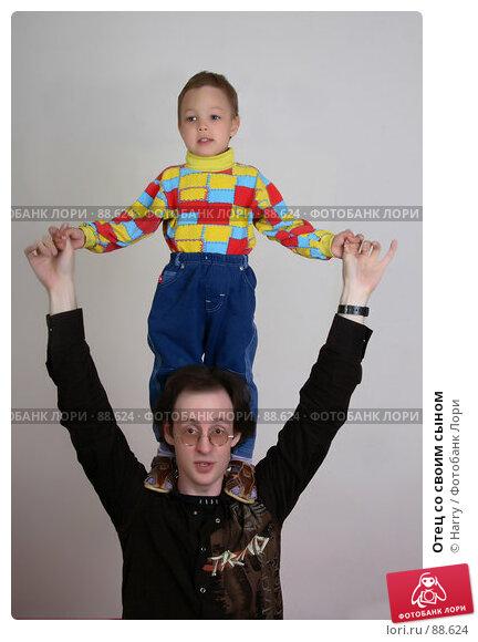 Отец со своим сыном, фото № 88624, снято 4 июня 2007 г. (c) Harry / Фотобанк Лори