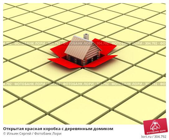Открытая красная коробка с деревянным домиком, иллюстрация № 304792 (c) Ильин Сергей / Фотобанк Лори