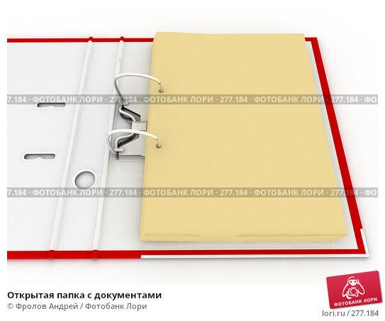 Открытая папка с документами, фото № 277184, снято 30 марта 2017 г. (c) Фролов Андрей / Фотобанк Лори