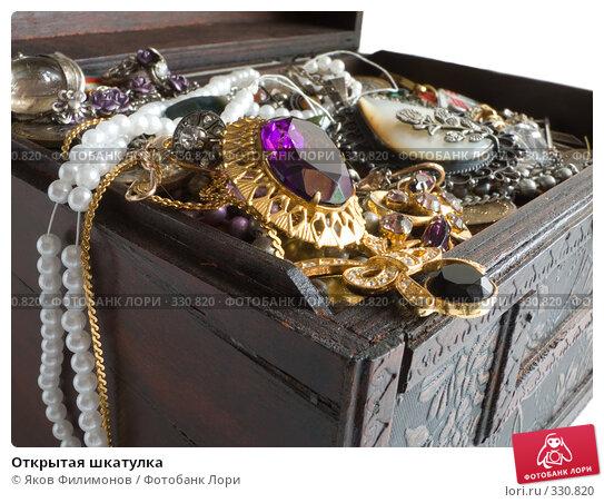 Открытая шкатулка, фото № 330820, снято 21 июня 2008 г. (c) Яков Филимонов / Фотобанк Лори
