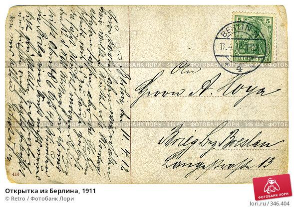 Картинки фото, как отправить открытку из берлина