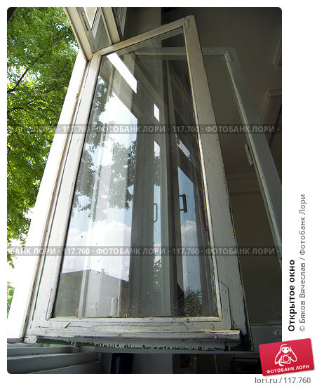 Открытое окно, фото № 117760, снято 29 июня 2007 г. (c) Бяков Вячеслав / Фотобанк Лори