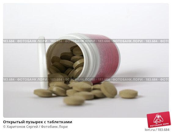Открытый пузырек с таблетками, фото № 183684, снято 22 января 2008 г. (c) Харитонов Сергей / Фотобанк Лори