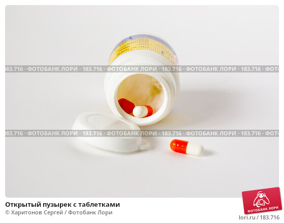 Купить «Открытый пузырек с таблетками», фото № 183716, снято 22 января 2008 г. (c) Харитонов Сергей / Фотобанк Лори