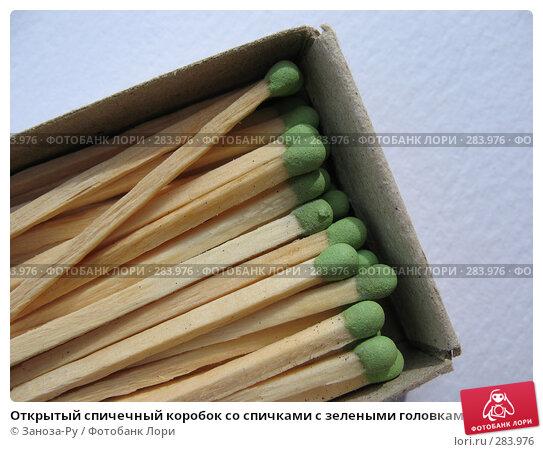 Открытый спичечный коробок со спичками с зелеными головками на белом фоне, фото № 283976, снято 10 мая 2008 г. (c) Заноза-Ру / Фотобанк Лори